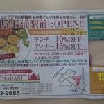 55679769 - ちいき新聞の広告