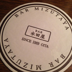 BAR 水田屋 - コースター