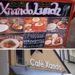 Cafe Xando - 外観