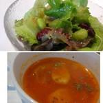 Cafe Xando - ◆スープ・・ミネストローネ風で「ソーセージ」などが入っています。 ◆サラダ・・普通の野菜サラダですけれど「枝豆」などの彩がキレイ。