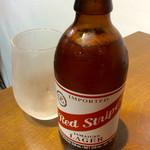 カオス スパイスダイナー - レッドストライプ(ジャマイカのビール)650円。