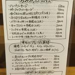 想作酒場 Coeur - 2016.7.30