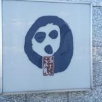 御菓子処 葵園 - お店の看板です。 ムンクの叫びに見えてしまうのは私だけでしょうか?