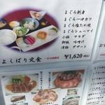 55684494 - よくばり定食¥1,620