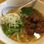 麺屋 西川 - 牛骨ラーメン
