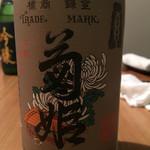 金沢町屋 はっち - 北陸限定の純米酒