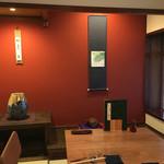 金沢町屋 はっち - 二階VIPルーム