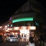 沖縄食材酒家 なかや - 外観   入口は右側