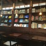 絵本とコーヒーのパビリオン -
