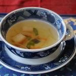 民家レストラン伊萬里亭 - コンソメスープ