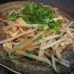 あしびなー - 豆腐チャンプル