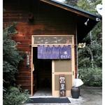 さかさい - 店舗入り口(2013.09)