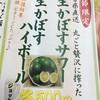 九州酒場 品川店