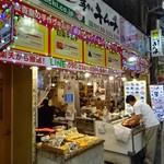 鶴橋オモニ・金杏奈の手作りキムチ -