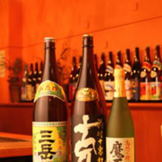 ◆お酒類も充実◆