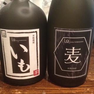 ◆日本酒や焼酎もご用意してます◆