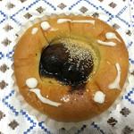 コクラン・エネ - 栗とコーヒーのクリームパン