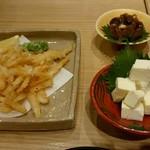 55700913 - 白海老かき揚げ・酒粕チーズ                       ・ほたるいか