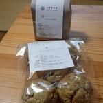 YUSHI CAFE - コーヒー豆とスコーン