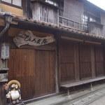 うめの店 - 宿場