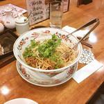餃子屋台 - 汁なし坦々麺