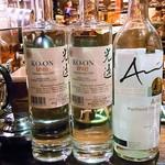 Bar Agit - 鹿児島の芋焼酎を使った「和風」ジン