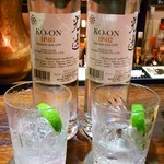 Bar Agit - 光遠セット¥1250(税込)