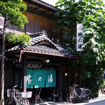 桔梗屋 - 激渋「桃の湯」¥420-