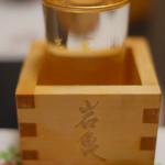 岩亀 - 極上 百海 純米大吟醸