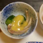 岩亀 - 鰻肝の酢味噌和え