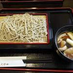 久保田 - 2016年9月「地鶏せいろ」770円大盛り+200円