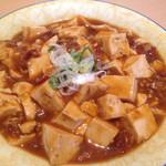 家庭食堂美食楼 - 麻婆豆腐