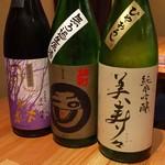 日本酒庵 吟の杜 - H28.09.03 風の森・玉川・美寿々