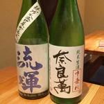 日本酒庵 吟の杜 - H28.09.03 流輝・奈良萬