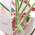 55709011 - 前菜はこんな感じで「葦」でデコレーションされていました。