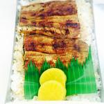 成鰻 - 料理写真: