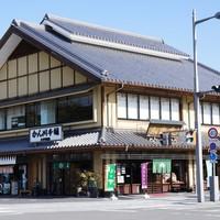 かん川本舗 - 大手門前店(外観)