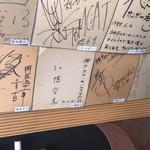 神戸ステーキハウス - 有名人がたくさん来ている