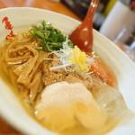 麺や 亀陣 - 冷たいさんま節塩そば柚子系
