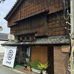 播田屋本店 -