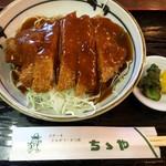 ちちや - ソースカツ丼のテリver.