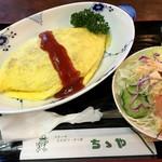 ちちや - オムライス(680円)