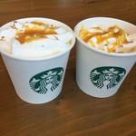 スターバックス・コーヒー - おいしい試飲(16.09.04)