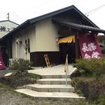 長篠食堂 - お店の外観