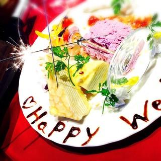 ☆感動のサプライズ☆誕生日&記念日デザートプレートご用意!