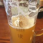 道後麦酒館 - のぼさんビール