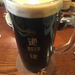 道後麦酒館 - 漱石ビール