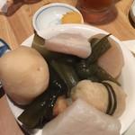 平澤蒲鉾店 -