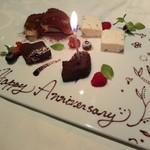 リストランティーノ ルベロ - anniversaryはケーキでお祝い