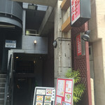 CHINA EXPRESS 杏花園 - 店頭に看板、奥に入口